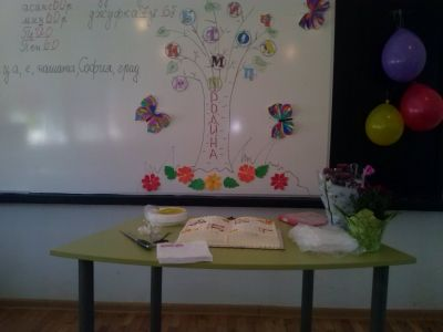 Празник на буквите - ОУ Христо Ботев - Александрово