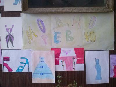Модно ревю - ОУ Христо Ботев - Александрово