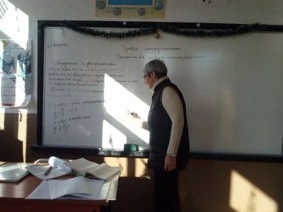 С грижа за ученика - ОУ Христо Ботев - Александрово